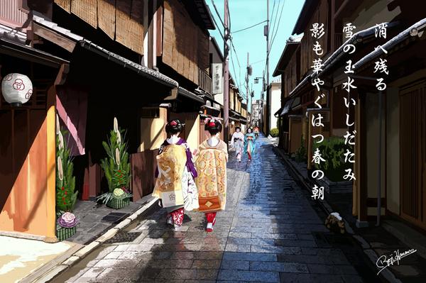 京都宮川町S.jpg
