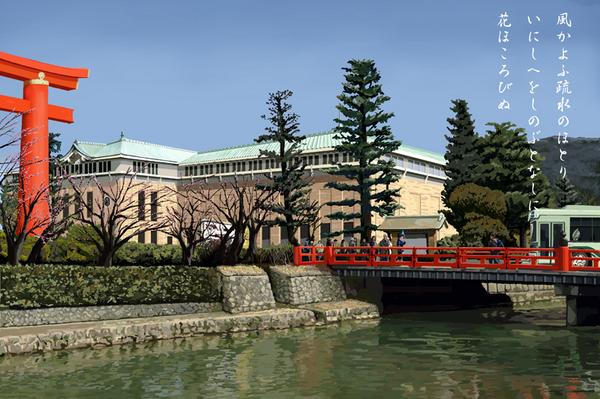 京都市美術館と疏水S.jpg