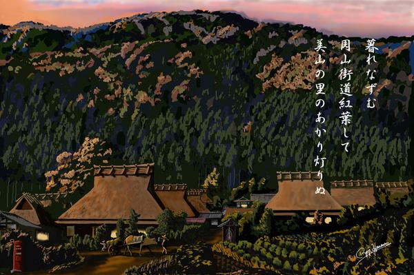 京都美山町小.jpg