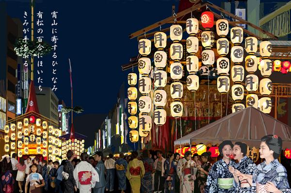 祇園祭宵山S.jpg