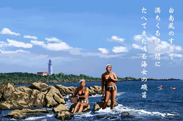 野島崎灯台S.jpg