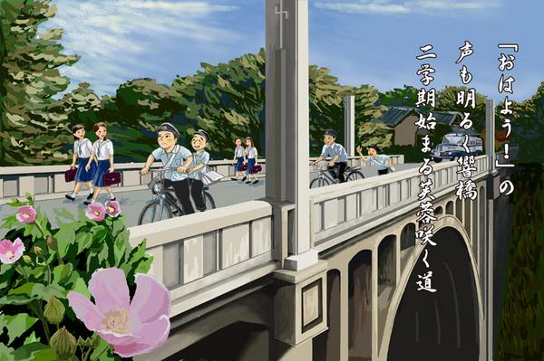 響橋小.jpg