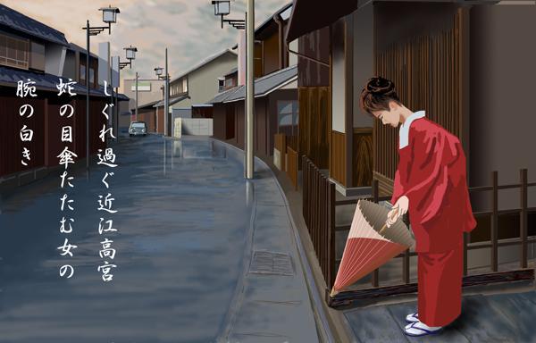 高宮時雨.jpg