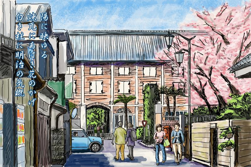 一番好き 富岡 製糸 場 イラスト 壁紙イラスト